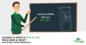 iva10-300x157 Approfondimenti